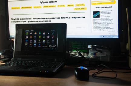 Android x86 на Asus Eee PC - устанавливаем android на ПК