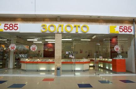 Сеть ювелирных магазинов 585 г. Брянск - переделываем ФР в качестве принтера чеков